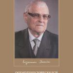 1-vvvzaproszenie-na-spotkanie-jubileuszowe-prof